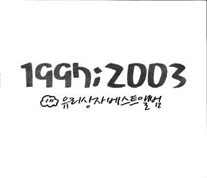 1452749430_5102003142253_1.jpg