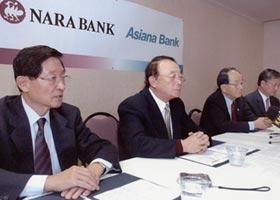 나라은행, 아시아나 은행 인수