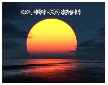 1452866047_495c6d26d0991.jpg