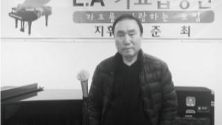 노후가 즐거운 '준 최 노래교실'