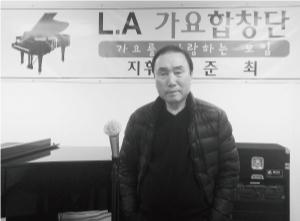joon-choi-sing-class.jpg