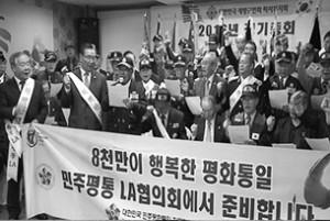 북한 미사일 규탄대회-1