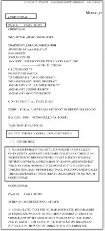 ▲한국상황 일본버전 미국무부 비밀전문 첫페이지