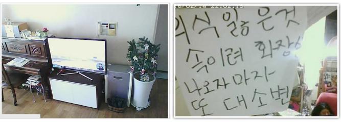 ▲(왼쪽) 서울의 한 가정집 거실의 CCTV를 통해 TV화면까지 생중계되고 있다. ▲(오른쪽) 농성장을 감시하는 CCTV를 의도적으로 가린 모습, 화면 오른쪽 하단에 한 여성의 얼굴이 어렴풋이 보인다.