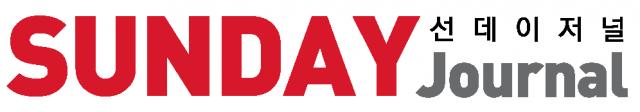 sunday-web-logo-1.png