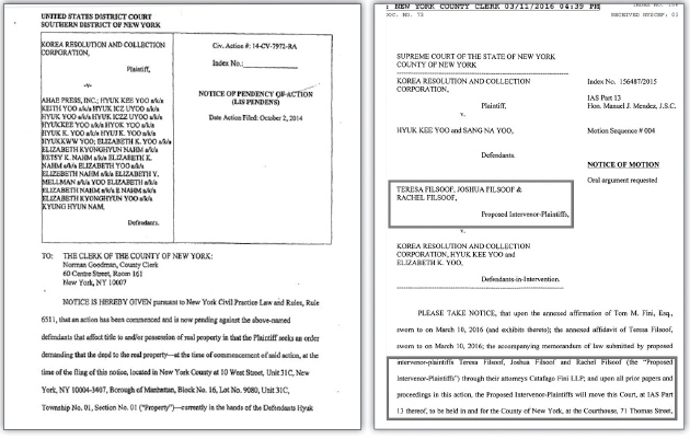 ▲(왼쪽) 예보, 유혁기맨해튼콘도 처분금지가처분 서류 [가압류결정] ▲(오른쪽)유혁기콘도 매입계약자 재판개입허용신청서