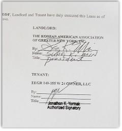 ▲99년 리스계약서의 민승기 서명