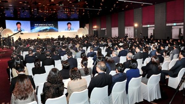 세계한인회장회의