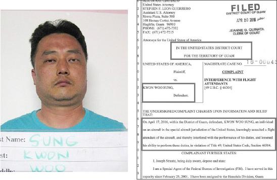 ▲ 부산발 괌행 여객기에서 난동을 부린 혐의로 기소된 권성우씨, 소송장