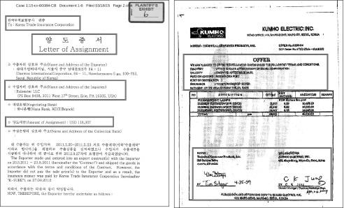 ▲(왼쪽) 한국무역보험공사 - 대우인터내셔널간 수출신용보증채권 양도증서 ▲ (오른쪽) 금호전기 - 레인이터 간 매매계약서