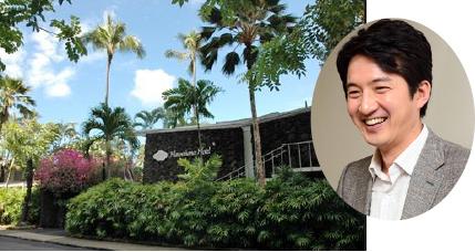 ▲ 영화배우 정준호가 운영한 하와이아나호텔
