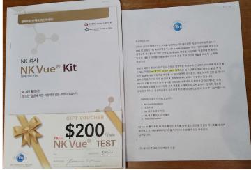 ▲  에이티젠 측이 코리아타운내 한인 의료진들에게 보낸 NK 뷰키트 홍보물.