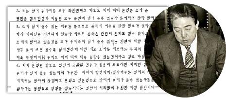 ▲ 이범석 주인도 한국대사는 북측 조명일을 만나, 남파간첩에 대한 재고조사를 해보려는 북한 의도가 뚜렸하므로 이에 응할 수 없다는 입장을 수시로 강조했다.