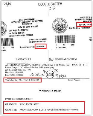 ▲ 2016년 7월 6일 홍우준 매도증서 - 양도세가 5800달러로 193만3333달러에 매도했음을 알 수 있다.