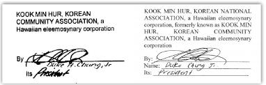▲ 듀크 정 서명비교, 좌측은 2002년 국민회건물 매도계약서, 우측은 2016년 모기지해제서류