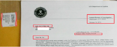 ▲ FBI 김형욱 정보공개청구관련 결과 통보서 [2015년 9월 14일자]