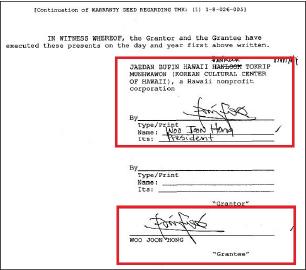 ▲ 홍우준 2007년 12월 7일 매입증서 -홍씨가 매도자인 한국독립문화원 대표로서 서명함과 동시에 매입자로서도 서명함
