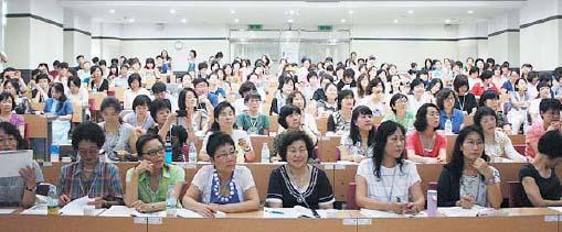 한국학교-교사교육