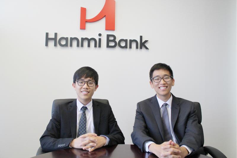 한미은행 새 인턴들