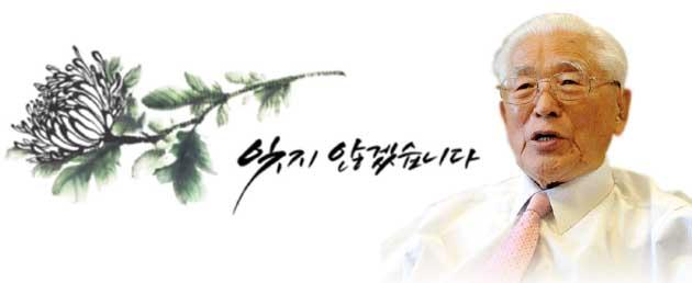 고-임동선-목사님2