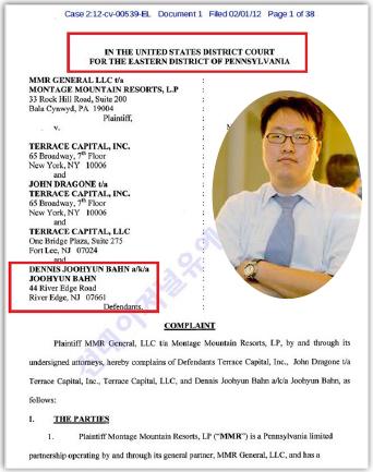 ▲ 이 소송장에 따르면 반주현씨는 지난 2011년 10월 7일 MMR이 은행대출상환이 임박해지면서 경영난을 격자 자신이 대출전문금융회사인 테라스캐피탈주식회사의 매니징파트러라며 접근, 1100만달러를 대출해주겠다는 의향서를 보냈다.