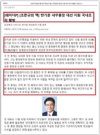▲ 매일경제게재 조한규의 맥 일부분