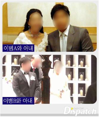 ▲ 디스패치가 공개한 최순영씨 두아들의 결혼사진