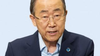 [반기문 의혹검증] 반총장 2007년부터 9년간 유엔 재산신고내역을 뜯어 봤더니…