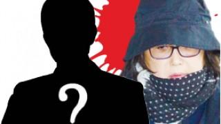 [충격제보] 박근혜 5촌 간 살인사건 배후에 최순실 사주 의혹