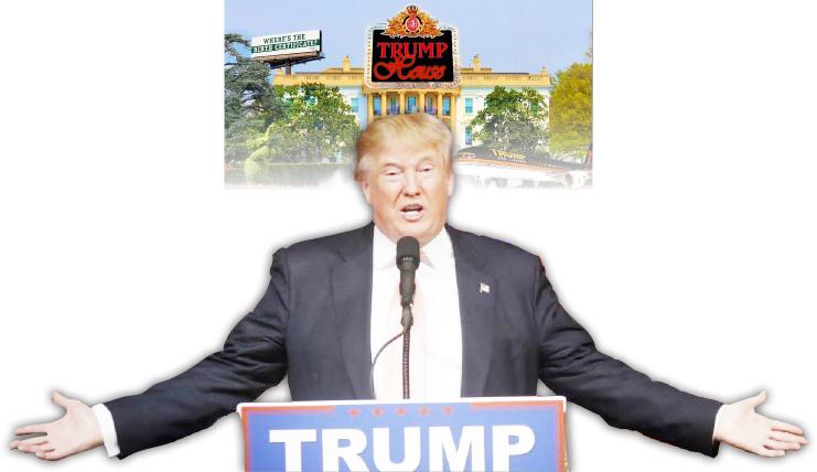 새-트럼프-정부1