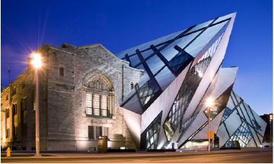 ▲ 캐나타 토론토 로얄 온타리오 박물관 전경
