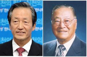 ▲ (왼쪽부터) 정몽준회장, 김동조 전 외무부장관