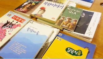 탈북자-도서-전시회