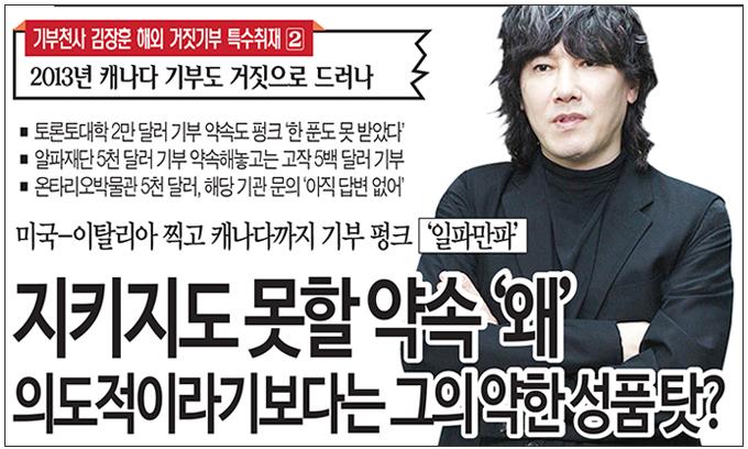 11_김장훈