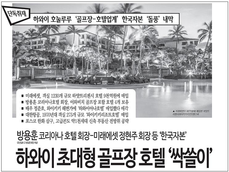 12_한국자본돌풍