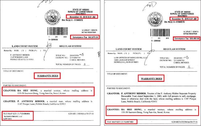 ▲(왼쪽) 홍라희여사, 하와이별장 895만달러 매입계약서[권리증서] ▲ 홍라희여사, 하와이별장 495만달러 매도계약서[권리증서]