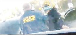 불체자-체포