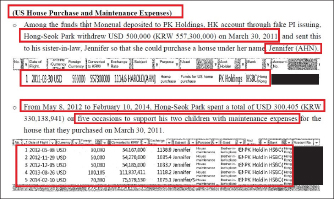 ▲ 서울세관 특수조사과 보고서내 박홍석 미국주택구입및 자녀지원내역