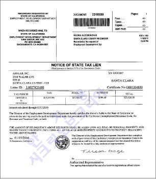 ▲ 안랩미국법인 세금체납 압류등기 - 2014년 4분기 체납은 아직 압류상태이다.
