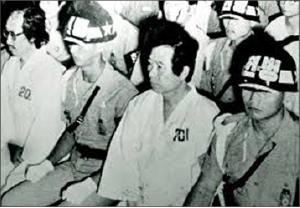 ▲ 김대중 전 대통령도 1980년 내란음모 등 혐의로 계엄군법회의에서 사형을 선고받았다.  자료사진
