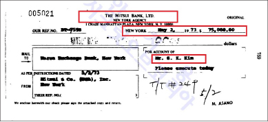 ▲ 1973년 5월 2일 미쓰이은행이 발행한 7만5천달러짜리 수표, 수취인이 SK KIM 김성곤으로 기재돼 있다.