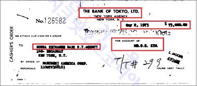 ▲ 1973년 5월 2일 도쿄은행이 발행한 7만5천달러짜리 수표, 수취인이 SK KIM 김성곤으로 기재돼 있다.