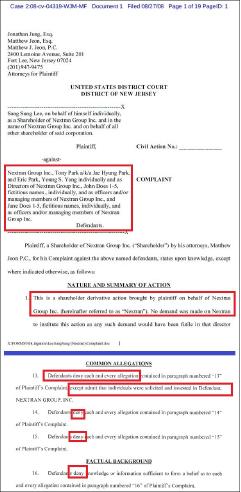 ▲ 토니 박형제의 ATM업체에 투자한뒤 가장 먼저 소송을 제기한 이모씨의 소송장[상], 토니 박측은 답변서를 통해 이씨가 투자한 사실만 인정했을뿐 대부분의 주장을 부인했다. [하]