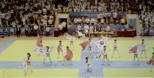 ▲ 국기원 컵 1회 중국 롱차이 대회