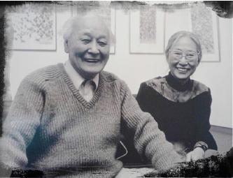 ▲ 생전의 이응노 화백과 부인 박인경.