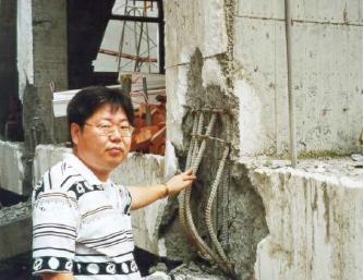 ▲ 지헌철 한국지질자원연구원 지진연구센터장