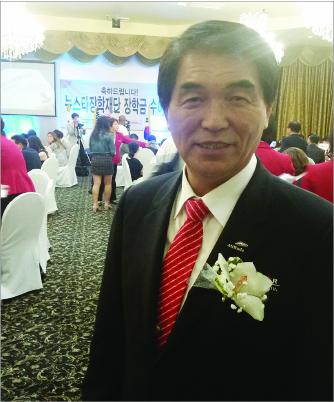 ▲ 뉴스타 장학금을 수여한 남문기 회장