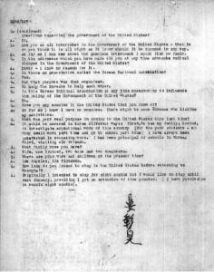 ▲ 미국 시카고 이민국의 1925년 6월 9일 자 안창호 선생 심문기록. 안창호 선생의 자필 서명이 남아있다.