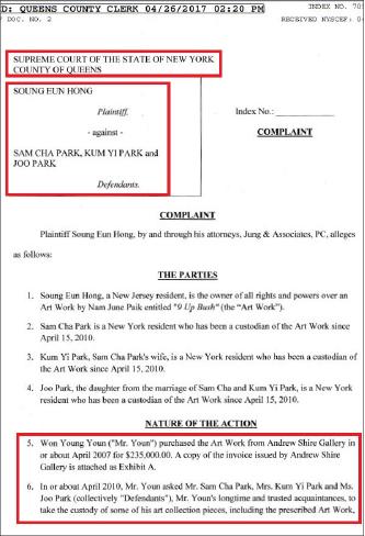 ▲ 홍성은씨가 지난 4월 퀸즈지방법원에 박삼채씨일가를 상대로 윤원영씨가 맡긴 백남준씨의 비디오설치작품을 돌려달라는 소송을 제기했다.