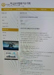 한국일보 문예전2